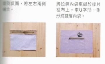 Интересная сумочка и косметичка с цветами из ткани (8) (360x220, 44Kb)