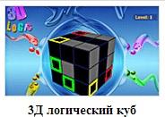 (184x131, 15Kb)
