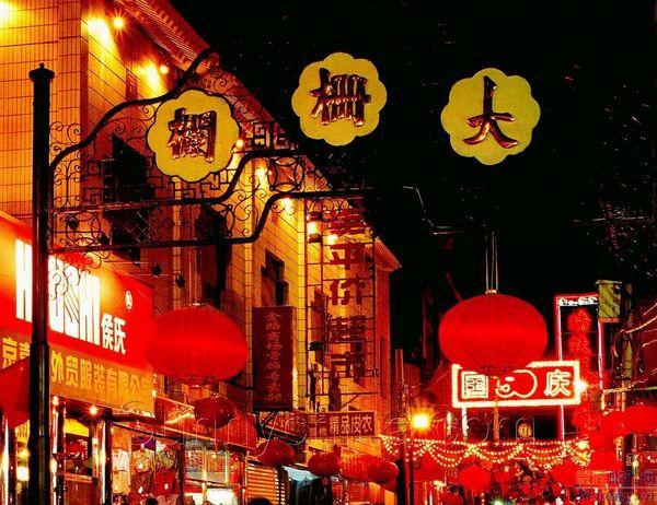 Путешествие по Пекину (3) (600x462, 372Kb)