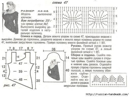 Нарядная черная блуза крючком (1) (512x384, 139Kb)