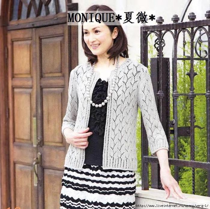 Let's knit series NV80048 2009 sp-kr_29 (700x695, 453Kb)