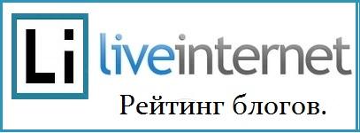 2014-07-22_011739 (407x150, 21Kb)