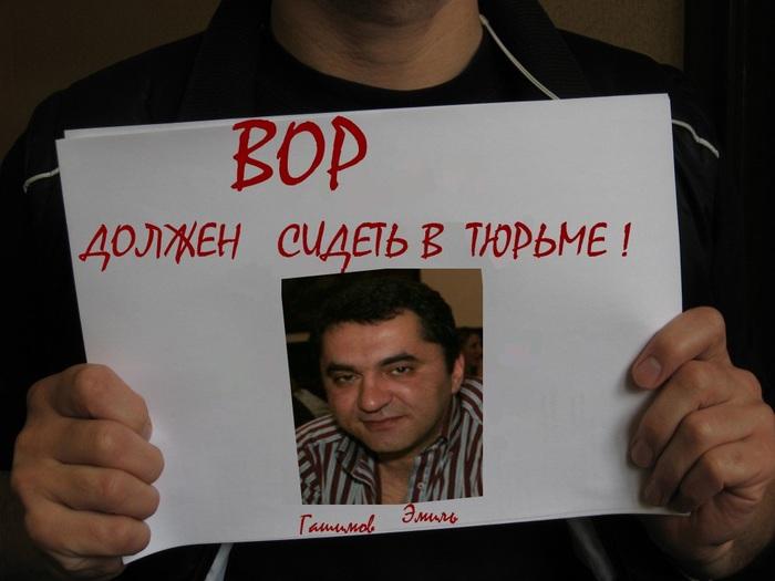 Эмиль Гашимов/5680706_ (700x525, 79Kb)