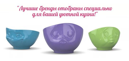 необычная оригинальная креативная посуда в подарок, подарить купить необычную креативную оригинальную посуду в подарок,   /4682845_08b0000867301c62dd6ee606f96eefba (544x261, 26Kb)