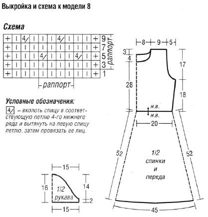 platie-set3 (417x435, 84Kb)