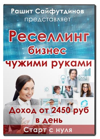 3479580_3d (351x486, 195Kb)