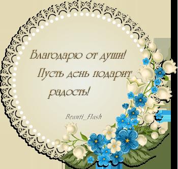 4303489_aramat_0J7 (350x332, 184Kb)