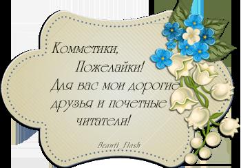 4303489_aramat_0J18aaa (350x244, 137Kb)