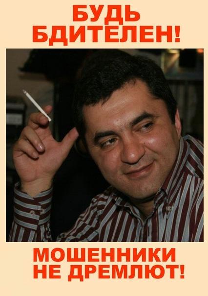 Гашимов/5680706_ (426x604, 78Kb)