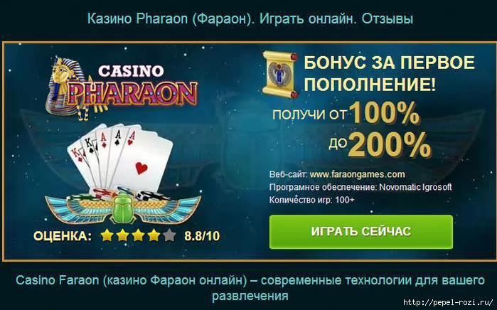 kak-zarabotat-u-kazino