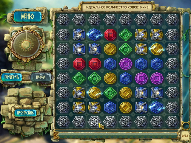 the-treasures-of-montezuma-bundle-screenshot1 (640x480, 477Kb)