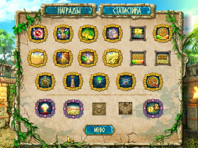 the-treasures-of-montezuma-bundle-screenshot4 (640x480, 484Kb)