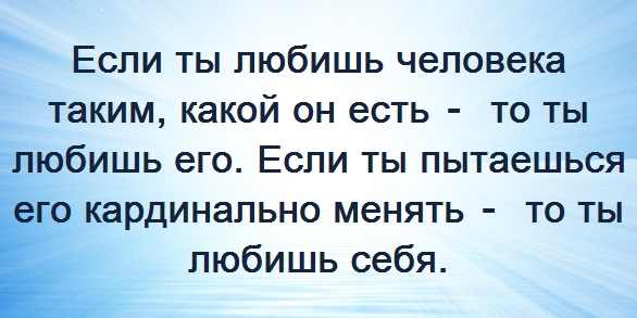 l_19bf2142 (586x293, 187Kb)