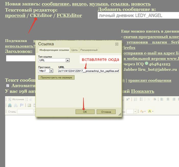2014-07-28 22-58-08 СУМЕРЕЧНАЯ ЗОНА LEDY ANGEL LiveInternet - Российский Сервис Онлайн-Дневников - Mozilla Firefox (700x656, 169Kb)