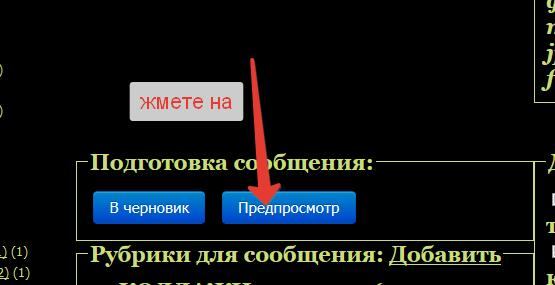 2014-07-28 23-00-08 СУМЕРЕЧНАЯ ЗОНА LEDY ANGEL LiveInternet - Российский Сервис Онлайн-Дневников - Mozilla Firefox (555x285, 21Kb)