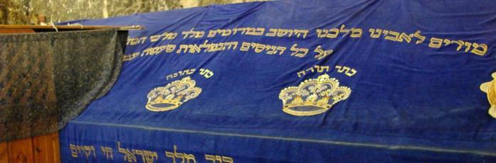 4638534_11342Jerusalem_Tomb_of_David_BW_1940x310 (700x230, 29Kb)