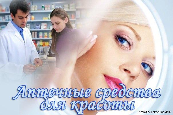 4979645_Ozpmult8CPA (604x402, 129Kb)