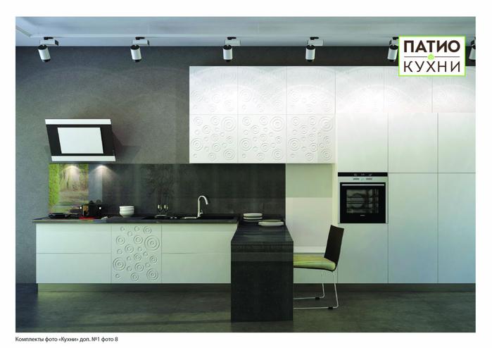 Мебель для кухни в зеленых тонах – природное тепло в любом пространстве (3) (700x494, 257Kb)