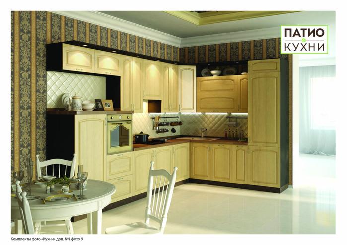 Мебель для кухни в зеленых тонах – природное тепло в любом пространстве (4) (700x494, 349Kb)