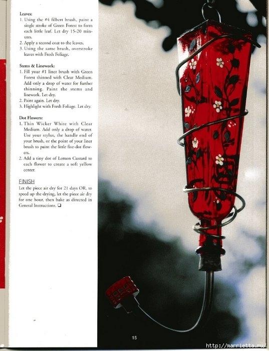 Роспись бутылок. Журнал (10) (537x700, 175Kb)