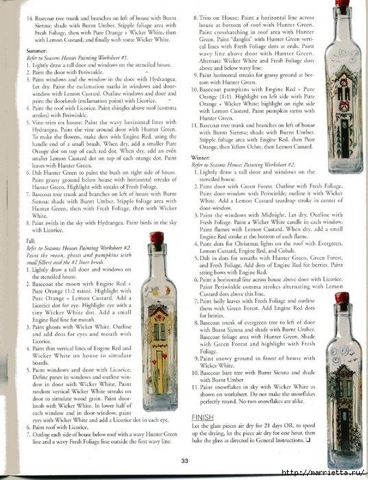Роспись бутылок. Журнал (24) (537x700, 275Kb)