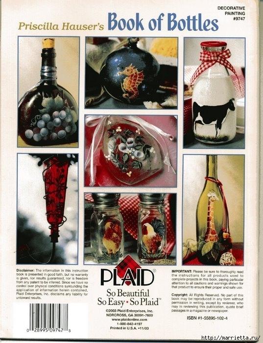 Роспись бутылок. Журнал (27) (537x700, 255Kb)