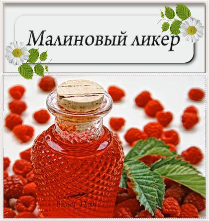 4303489_aramat_0353f (420x443, 80Kb)