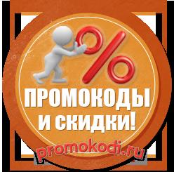 logo3 (248x245, 90Kb)