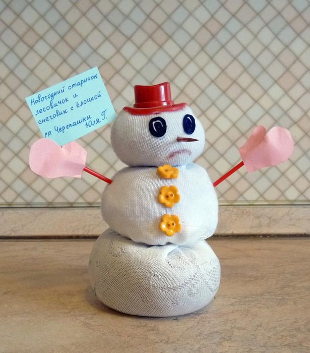 поделки с детьми на новый год, что можно сделать с ребёнком на новый год, как сделать снеговика из подручных материалов, снеговик из колготок,  поделки из бросового материала,/4682845_P1090703 (615x700, 301Kb)