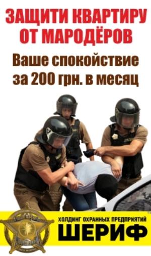 3290568_maroderu_banner (300x506, 121Kb)