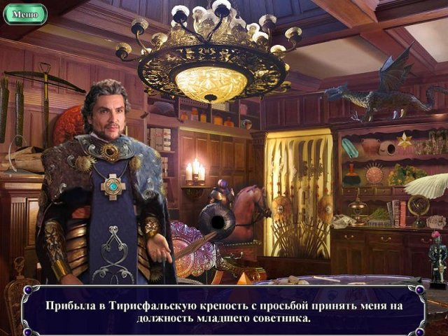 magic-academy-2-screenshot0 (640x480, 315Kb)