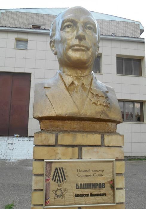 BashkirovAI_Mom (489x700, 295Kb)