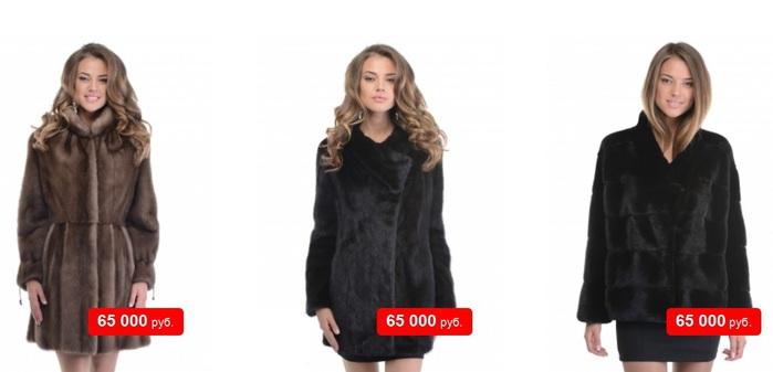 меховые шубы /4552399_mehovie_izdeliya_kalyaev (700x337, 44Kb)