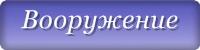 4647477_11 (200x50, 9Kb)