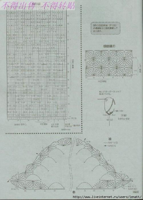 BR-8004b (501x700, 257Kb)