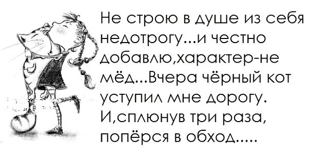 1368385090_frazochki-1 (604x310, 98Kb)