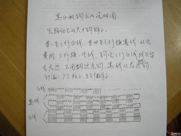 19 (604x453, 98Kb)