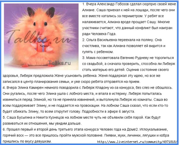 http://img1.liveinternet.ru/images/attach/c/11/115/261/115261901_large_Et1ysKRDFig.jpg
