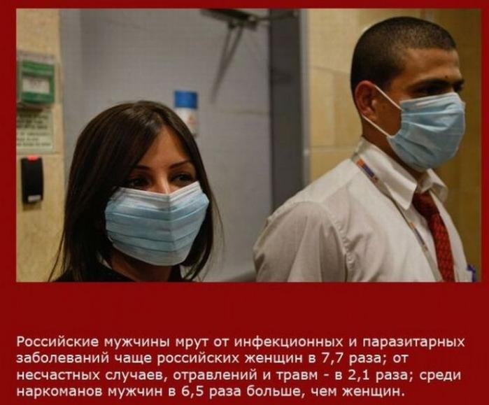 1368763819_www.radionetplus.ru-27 (700x579, 285Kb)