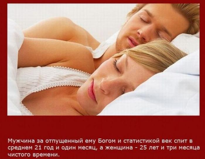 1368763828_www.radionetplus.ru-10 (700x544, 269Kb)