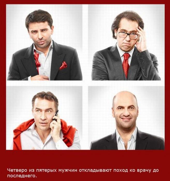 1368763843_www.radionetplus.ru-14 (657x700, 279Kb)