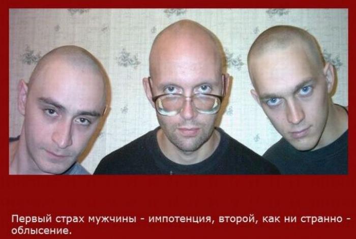 1368763852_www.radionetplus.ru-24 (700x470, 233Kb)