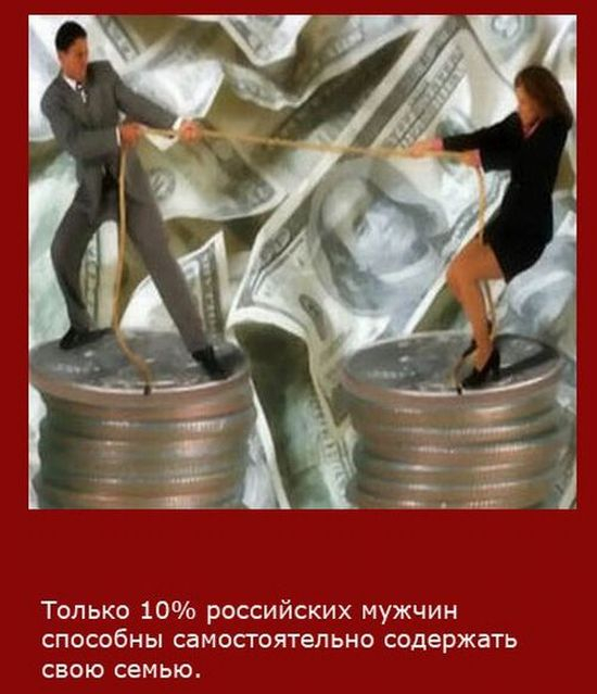 1368763875_www.radionetplus.ru-2 (550x639, 241Kb)