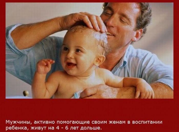 1368763894_www.radionetplus.ru-22 (700x517, 274Kb)