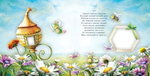 Превью 6 пчелы (448x227, 66Kb)