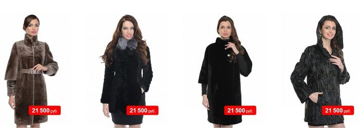 купить фабричную шубу/3185107_mehovie_shybi_fabriki_kalyaev (700x251, 42Kb)