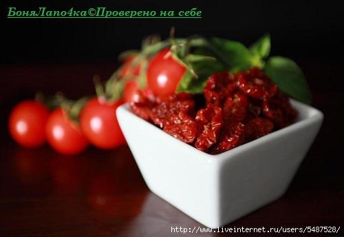pomidorki (500x344, 70Kb)