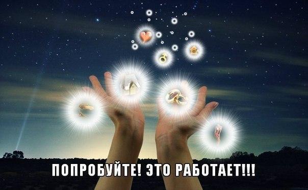 3668121_GbaSOGW8imM (604x372, 40Kb)