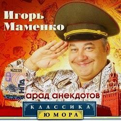 2920236_paradanegdotov (250x250, 31Kb)