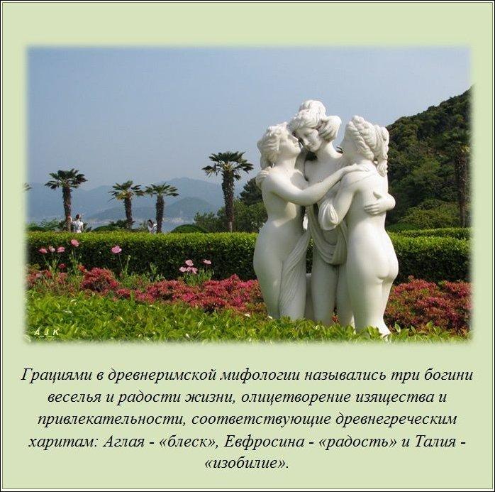 http://img1.liveinternet.ru/images/attach/c/11/115/285/115285153_3.jpg
